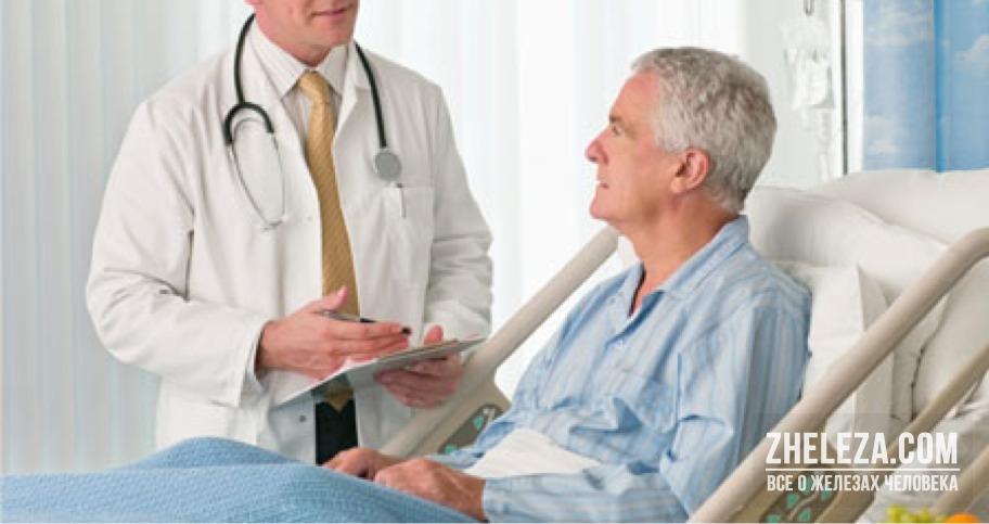 пациент с доктором