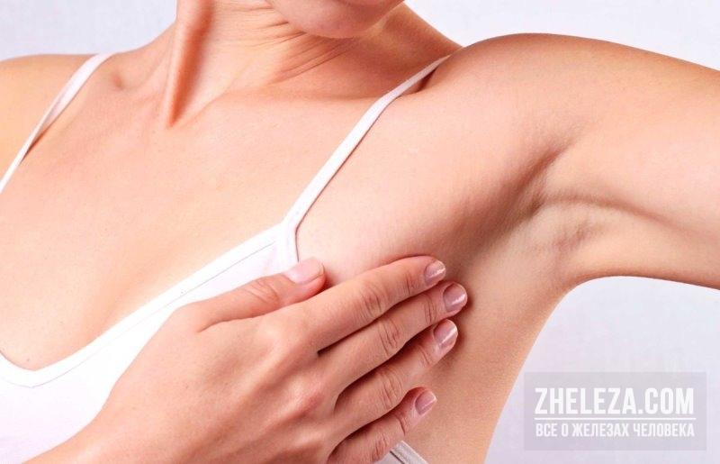 болит грудь под мышкой