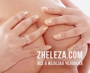 болит грудь перед родами